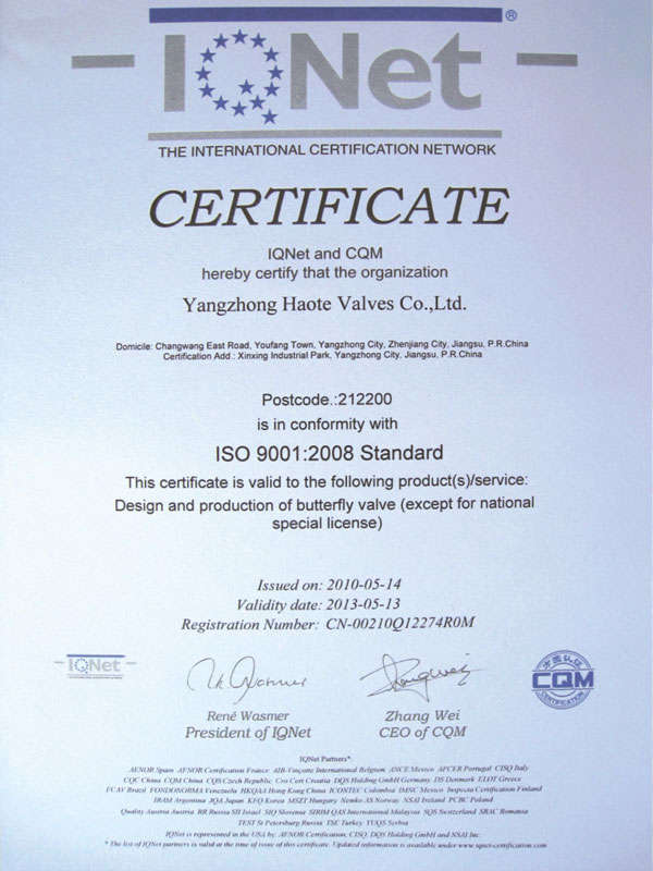 Certification - Yangzhong Haote Valves Co., Ltd.